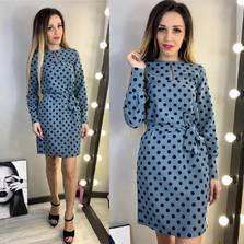 Платье Ц0530
