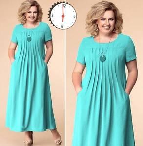 Платье длинное нарядное А46818