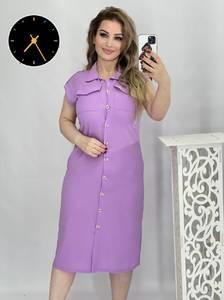 Платье короткое летнее А46839