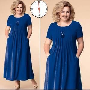 Платье длинное нарядное А46816