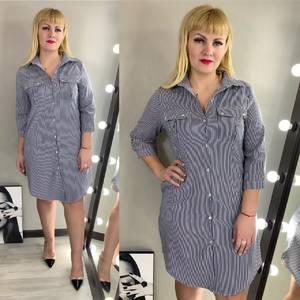 Платье короткое нарядное деловое Ц1623