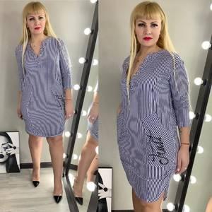 Платье короткое нарядное деловое Ц1624