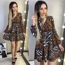 Платье Ц1615