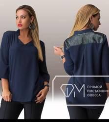 Блуза Ц1789