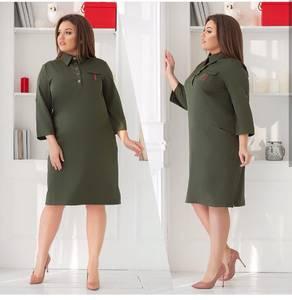 Платье короткое нарядное с коротким рукавом Ц1381