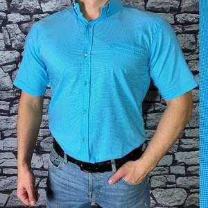 Рубашка Ц1690