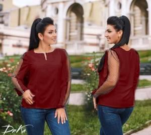 Блуза с длинным рукавом Ц2097