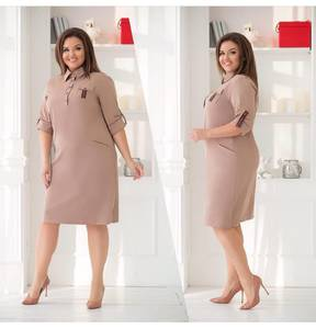 Платье короткое нарядное с коротким рукавом Ц1382