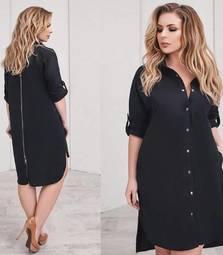 Платье Ц1763