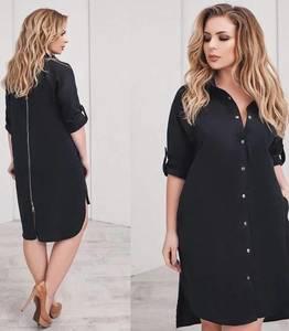 Платье короткое однотонное Ц1763