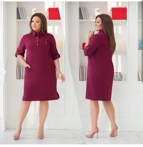 Платье короткое нарядное с коротким рукавом Ц1383