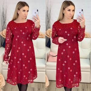 Платье короткое нарядное с длинным рукавом Х8623
