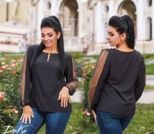 Блуза с длинным рукавом Ц2100