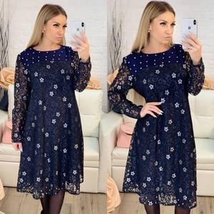 Платье короткое нарядное с длинным рукавом Х8624