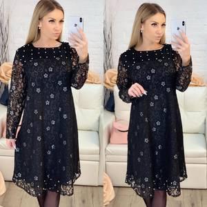 Платье короткое нарядное с длинным рукавом Х8625