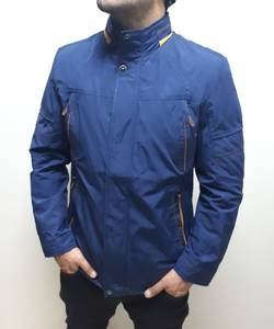 Куртка Ц1848