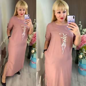 Платье длинное летнее Ч3865