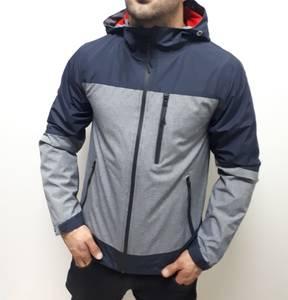 Куртка Ц1856