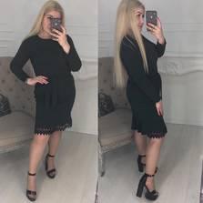 Платье Ц2084