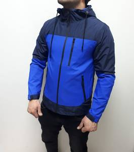 Куртка Ц1857