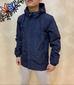 Куртка Ц1861