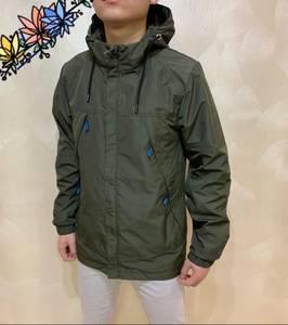Куртка Ц1864