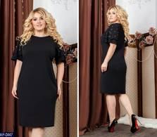 Платье Ц2131