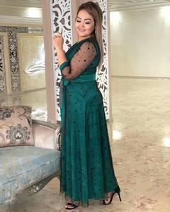 Платье длинное нарядное А14120