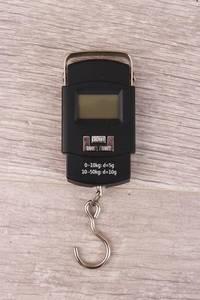 Весы Ш2343