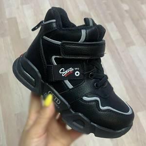 Ботинки А09255