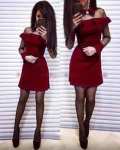 Платье короткое с длинным рукавом элегантное Х0296