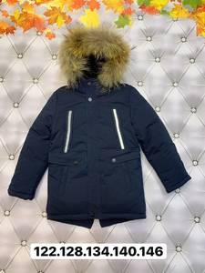 Куртка А18887