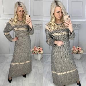 Платье длинное с длинным рукавом повседневное Х0899