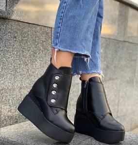 Ботинки А20480
