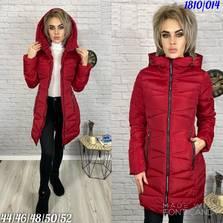 Куртка А20905