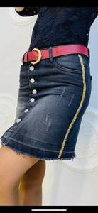 Юбка джинсовая А03705