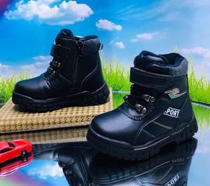 Ботинки А09234