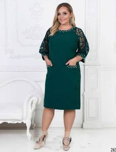Платье платья Х0269