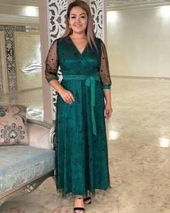 Платье длинное нарядное А14385