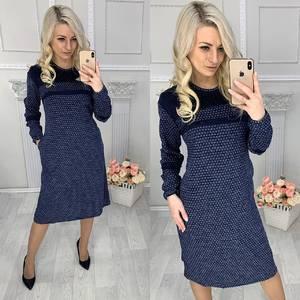 Платье длинное с длинным рукавом повседневное Х0898