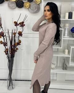 Платье короткое с длинным рукавом А57040