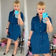 Платье Ц3898
