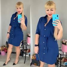 Платье Ц3900