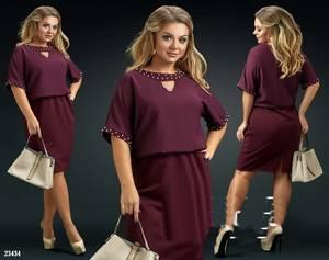 Платье платья Х0298