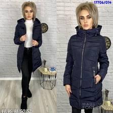 Куртка А20906