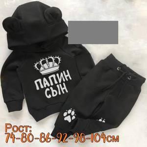 Костюм А21435