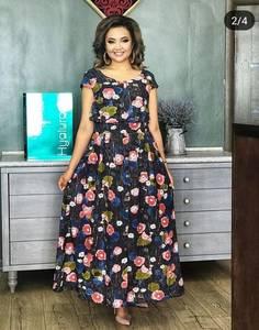 Платье длинное нарядное Ц4830