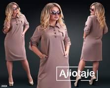 Платье Ю2971