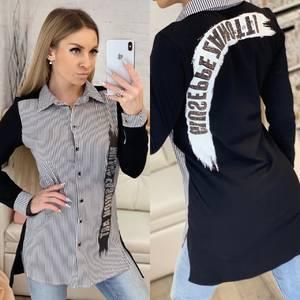 Рубашка в полоску с длинным рукавом Х0260