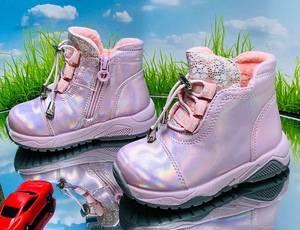 Ботинки А09230